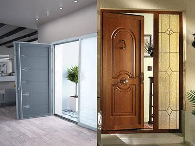 Les portes d'entrée PVC, Bois ou Aluminium